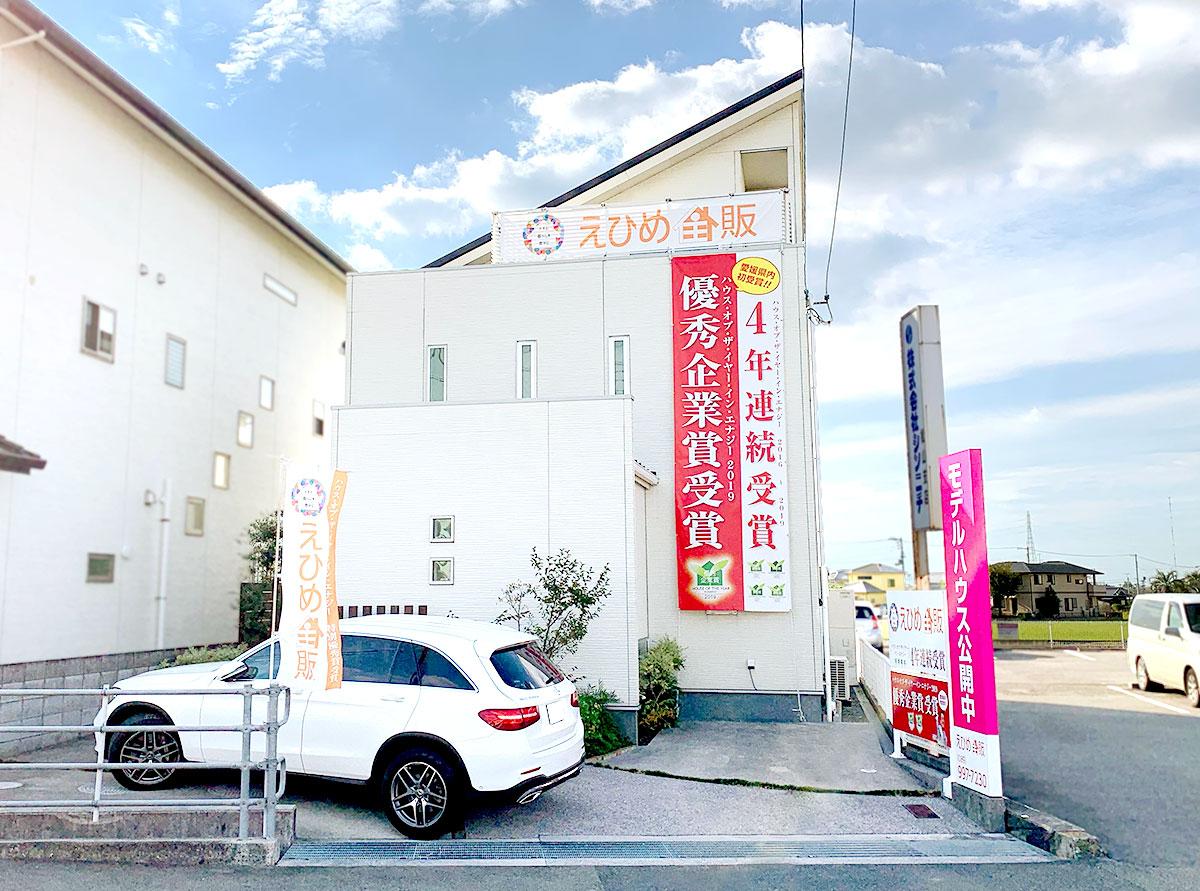 画像:モデルハウス : 松山市森松町