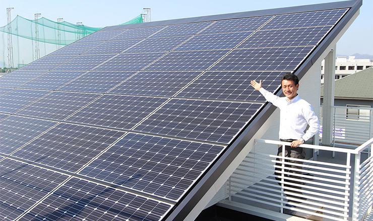 イメージ:屋根を電気の畑に 太陽光発電システムの搭載