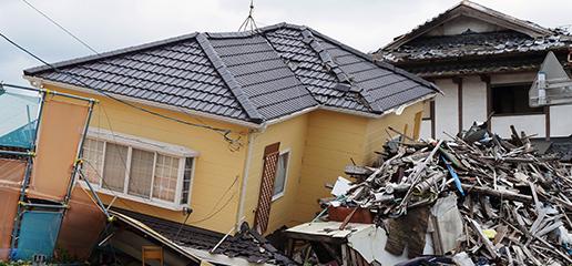 イメージ : 災害を恐れない暮らし